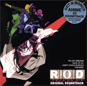 R.O.D — オリジナル・サウンドトラック